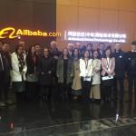 Sede Alibaba.com
